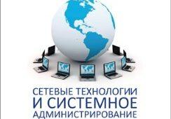 courses-admin